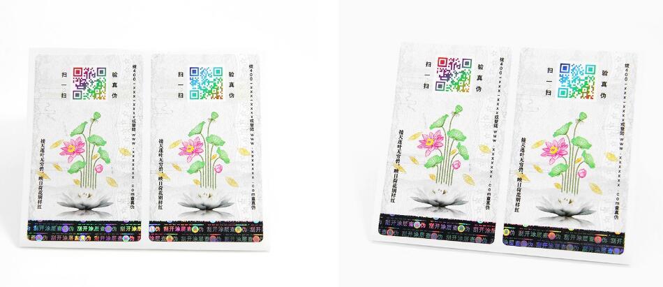 LG Printing Array image708