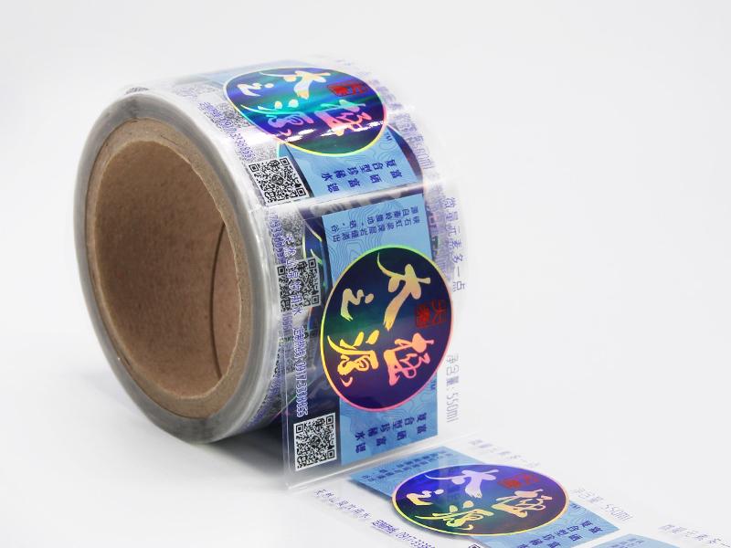 LG Printing hologram sticker manufacturer cost for package-2