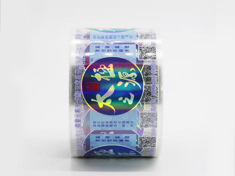 LG Printing hologram sticker manufacturer cost for package-1