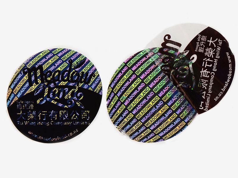 3d Hologram Sticker With Logo Printing