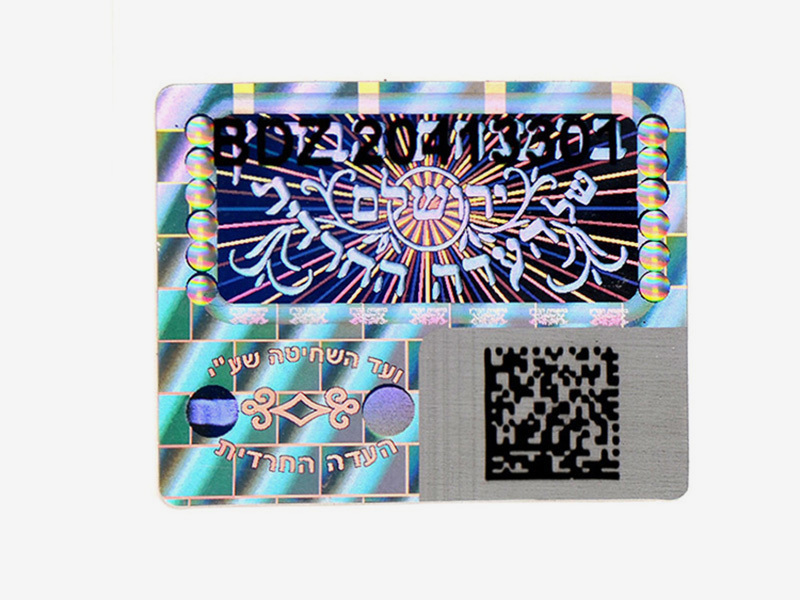 3D Hologram Serial Number Void Sticker