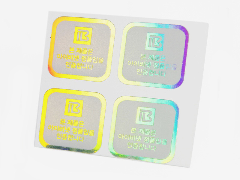 Fast Custom Labels Reflective Rainbow Holographic Stickers