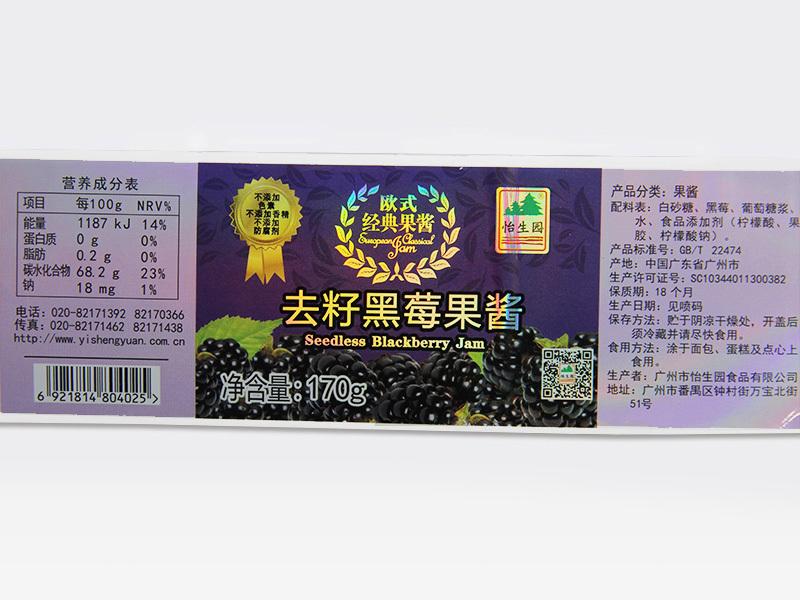 Holographic Jar Bottle Fast Custom Labels Sticker