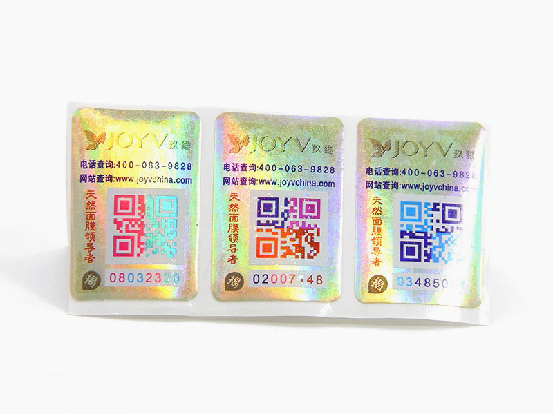 Customized Stickers And Labels Double Layer Laser Anti Counterfeit Label