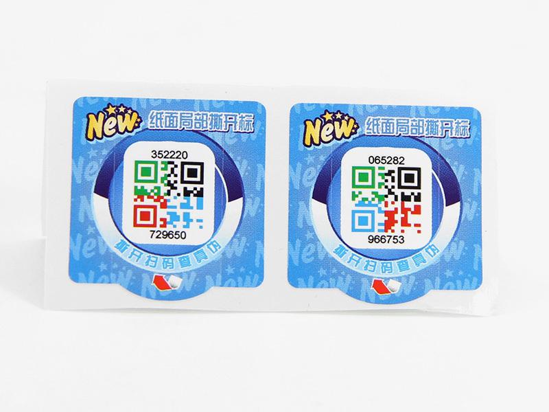 Custom Printed Sticker Labels Anti Counterfeit Label