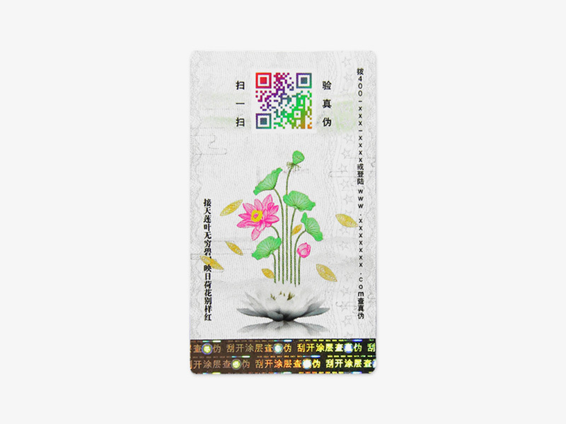 LG Printing self adhesive wine bottle labels factory for goods