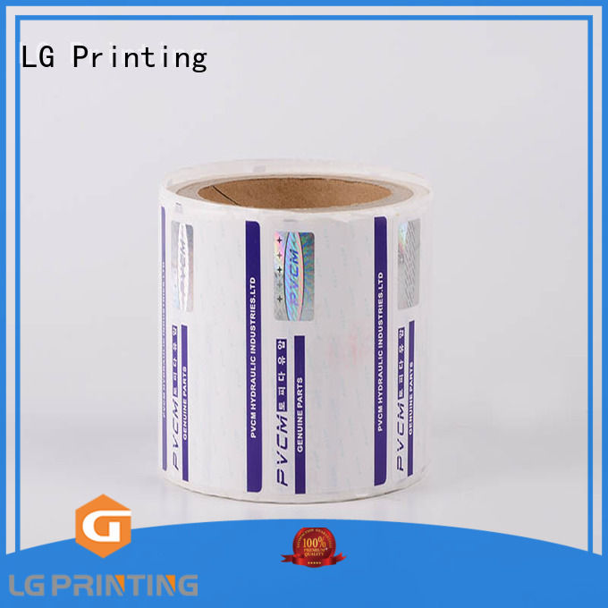 LG Printing Brand counterfeiting stickers security hologram labels anti-fake supplier