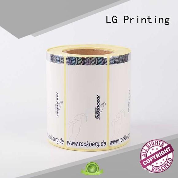 LG Printing Brand serial number security hologram anti-fake factory