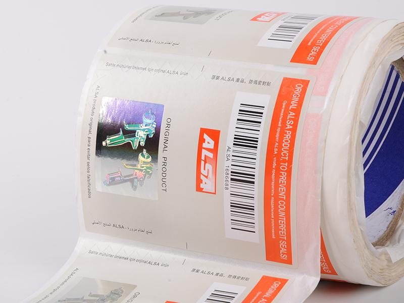 LG Printing Array image522
