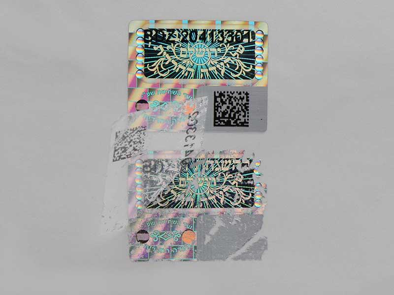 LG Printing Array image895