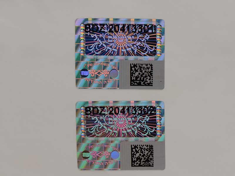LG Printing Array image963