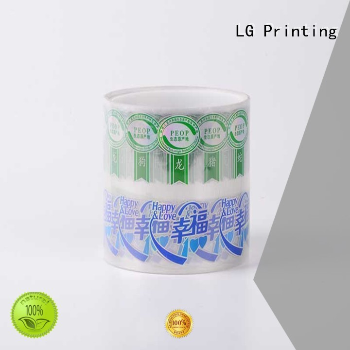 Hot silver self adhesive label paper LG Printing Brand