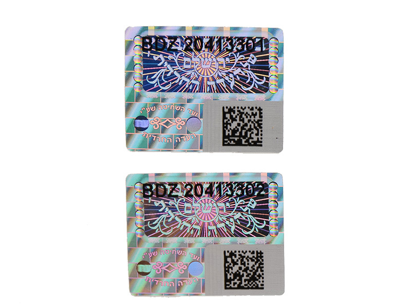 one time hologram sticker label for door LG Printing