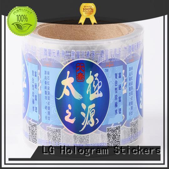 metallic transparent adhesive labels LG Printing Brand