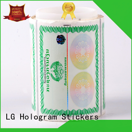 LG Printing Brand printing sticker security hologram serial number factory