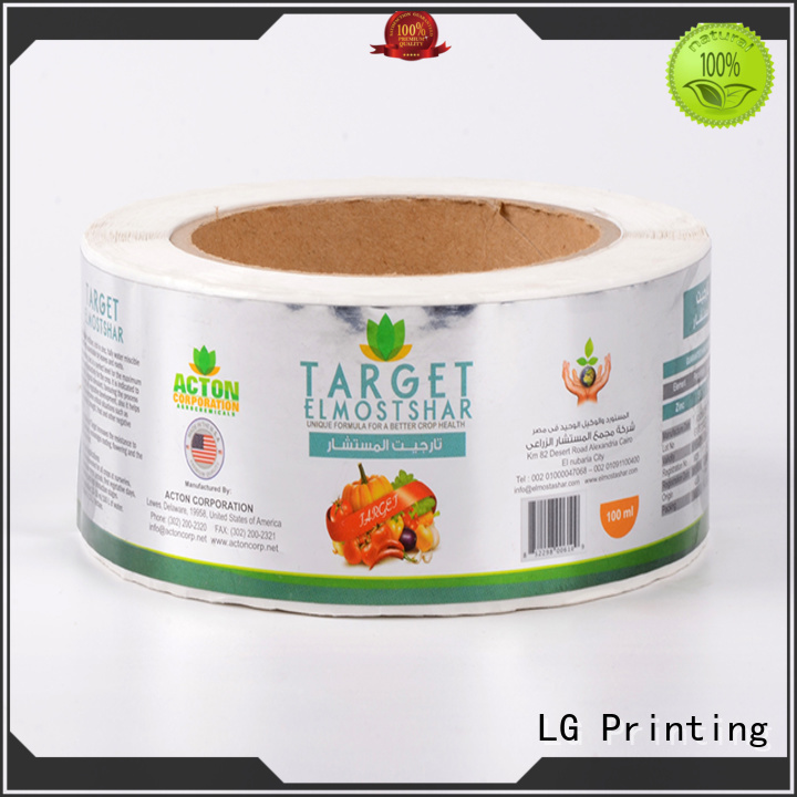 LG Printing glossy packaging law manufacturer for cans