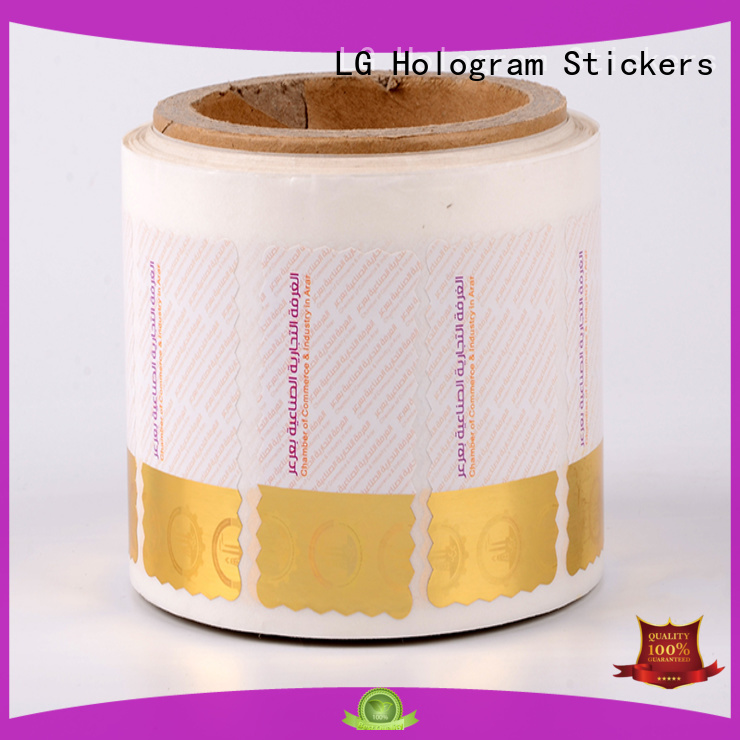 LG Printing counterfeiting security system stickers supplier for bag