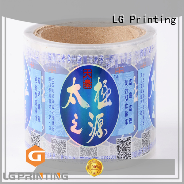 printed label remover silver factory for wine bottle