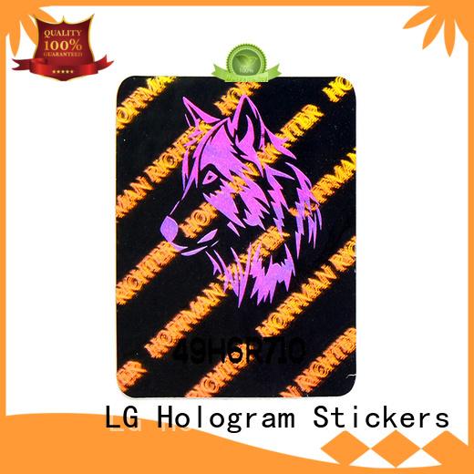 LG Printing time buy hologram series for table