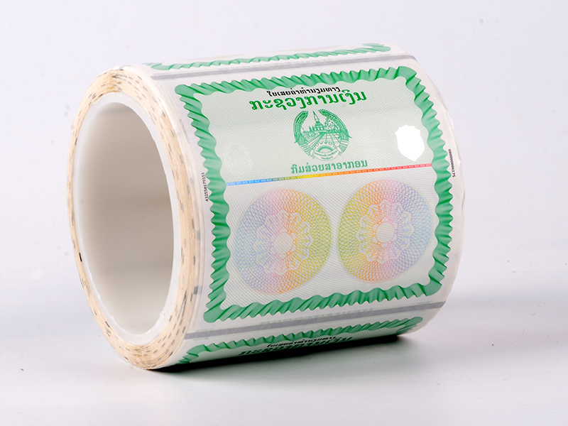 Positioned security hologram stamping label