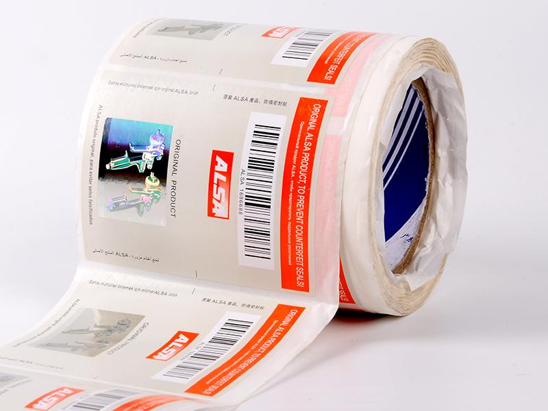 LG Printing Array image1