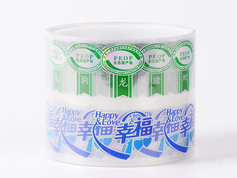 hologram gold label bopp supplier for jars-1