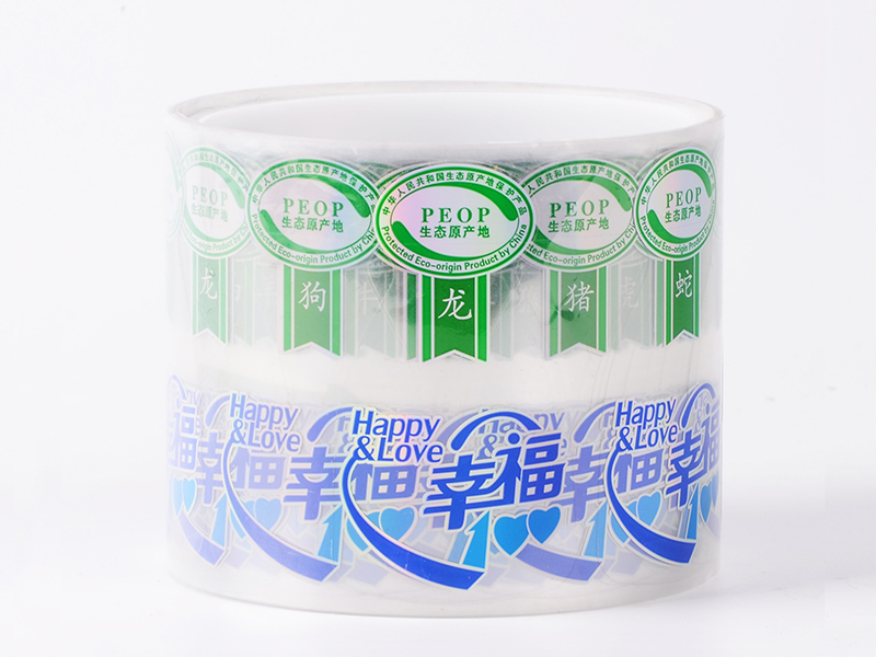 printing vinyl labels bopp manufacturer for jars