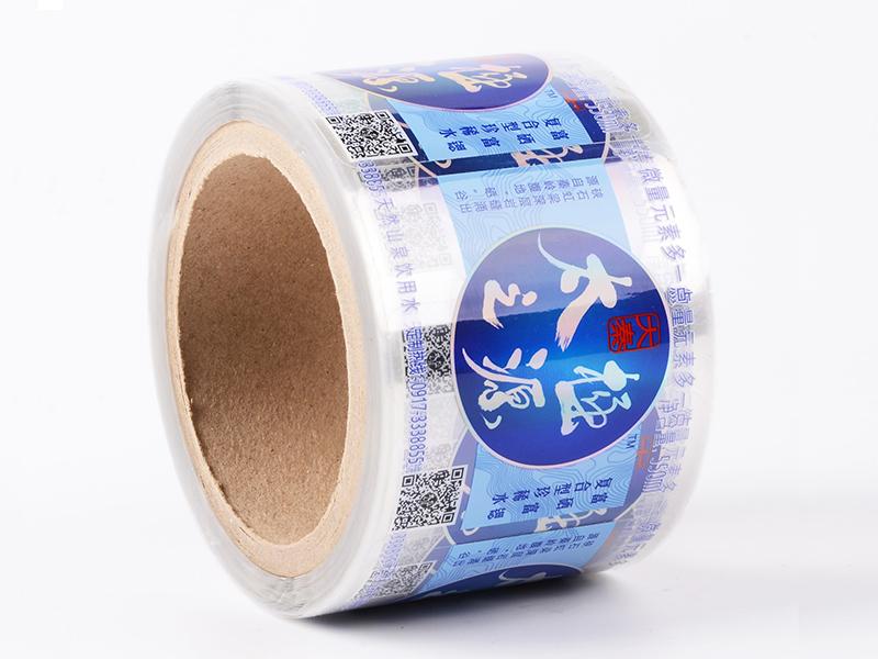 Wholesale High Quality PVC Plastic Stickers Label