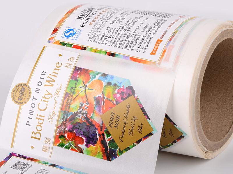 LG Printing Array image954