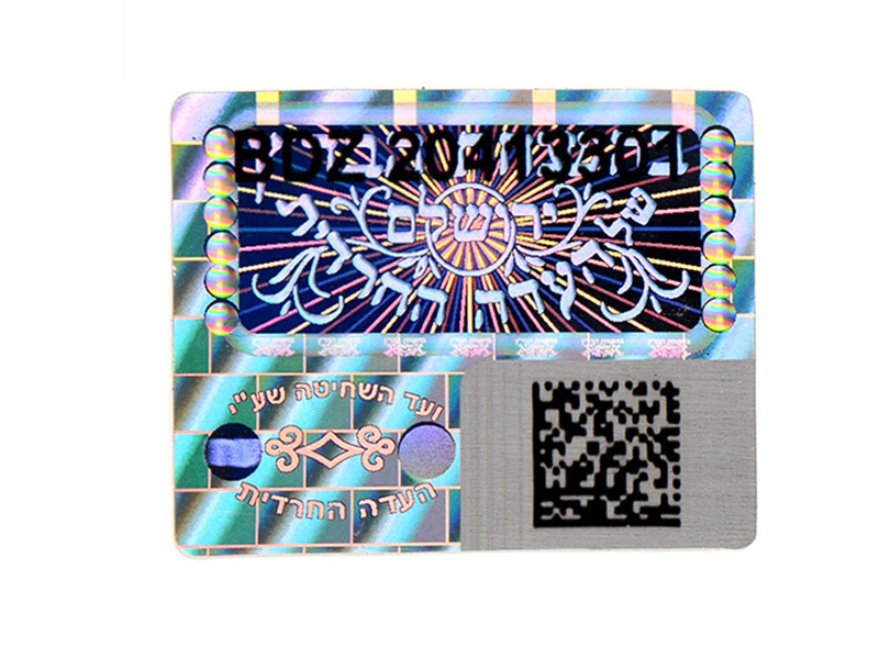3D Hologram Serial Number Void Sticker