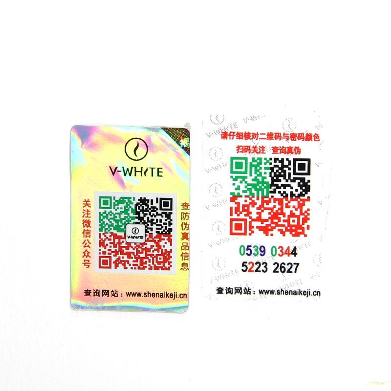 LG Printing Array image99