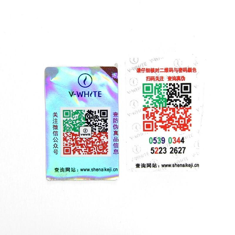 New custom security label Supply for goods-2