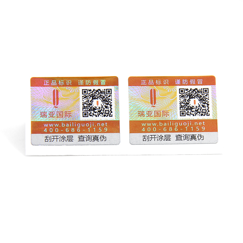 Customized Stickers And Labels Anti Counterfeit Label With Security Code