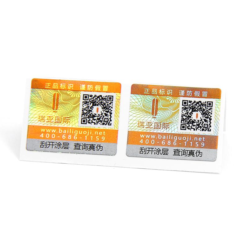 Autocollants et étiquettes adaptés aux besoins du client anti étiquette de contrefaçon avec le code de sécurité