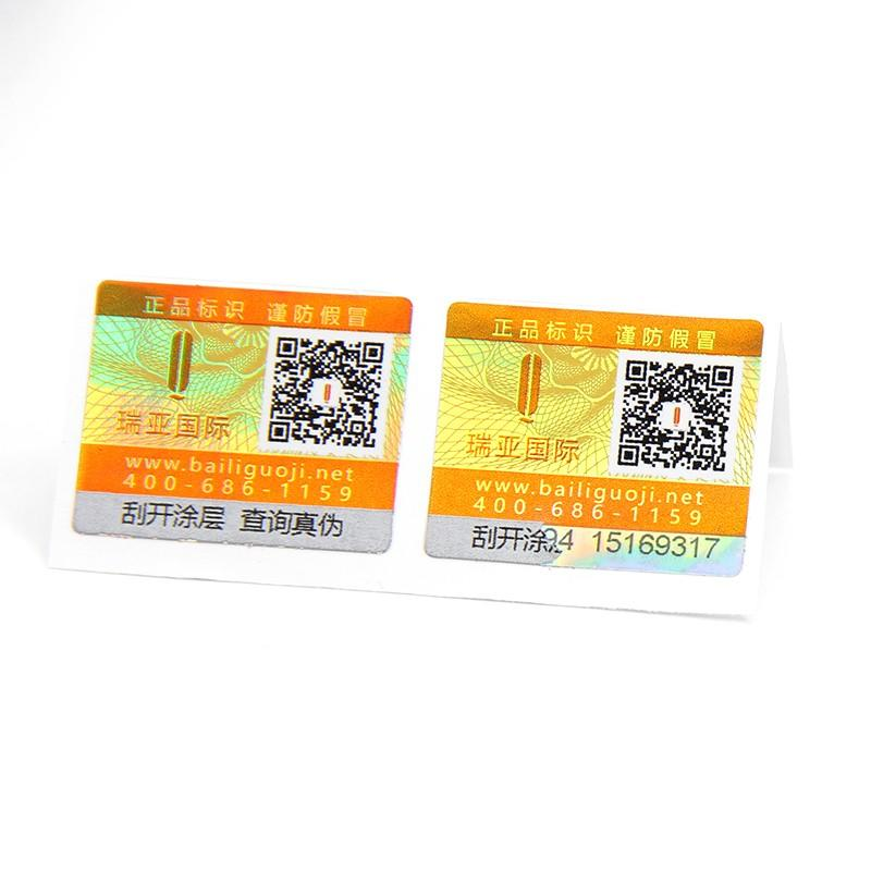 New hologram sticker manufacturers Supply for products-2