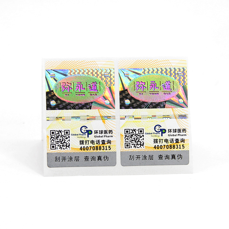 Hot Stamping Hologram Anti Counterfeit Label Custom Business Labels Stickers