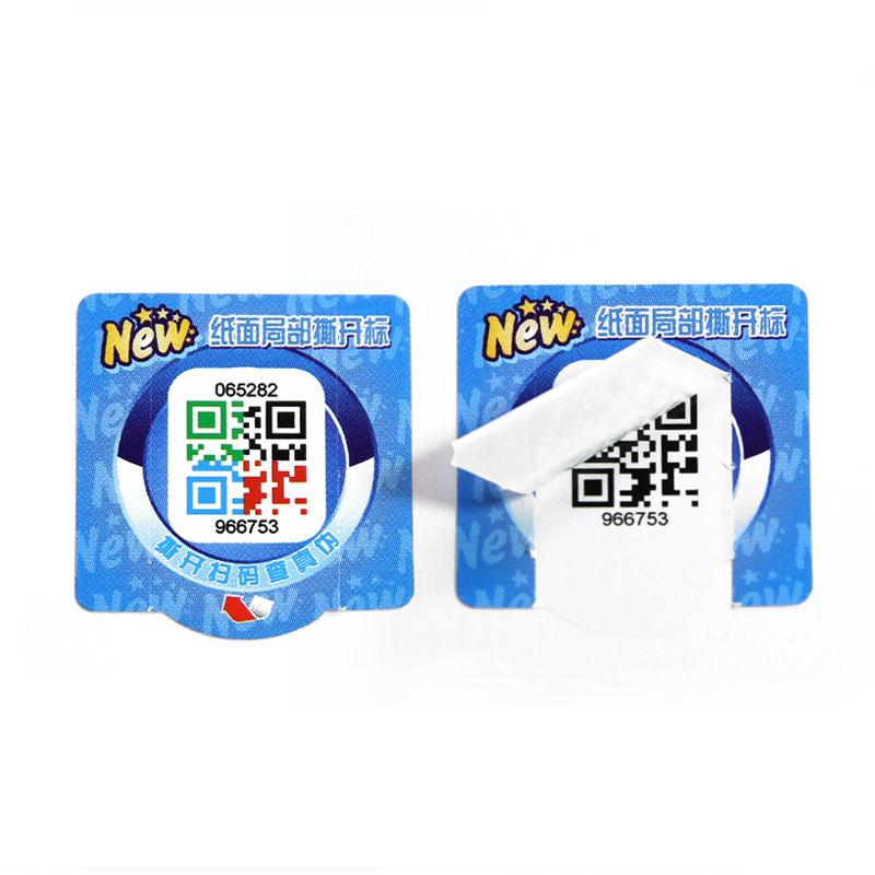 Custom Printed Sticker Labels Anti Counterfeit Label