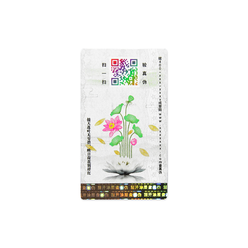 Security anti counterfeit hologram strip label with QR code