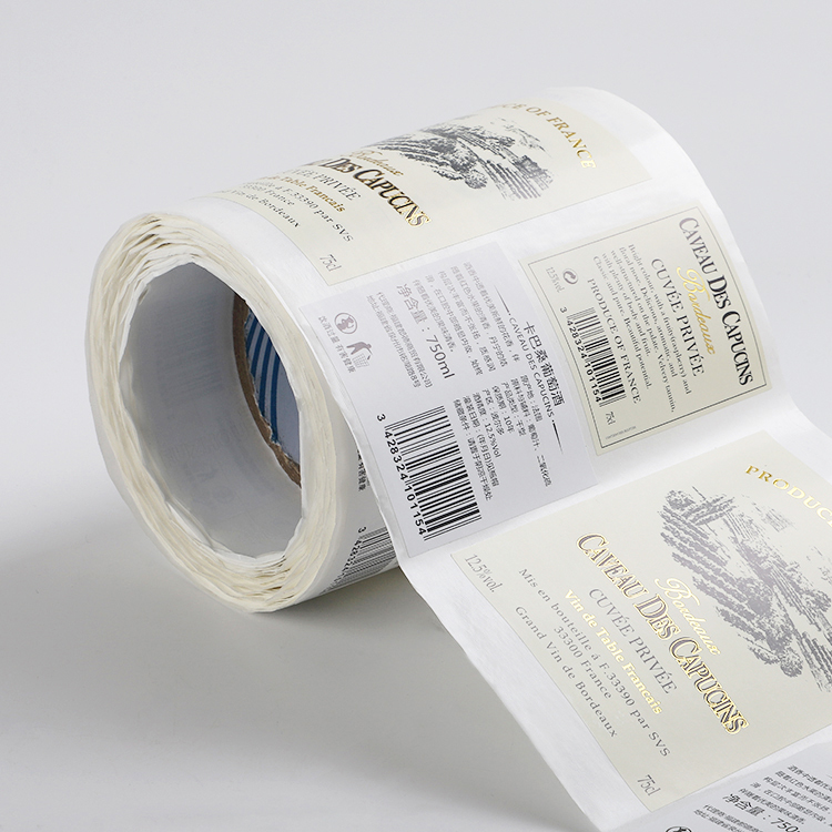 Hot Stamping Gold Foil Self Adhesive Labels For Wine Bottles