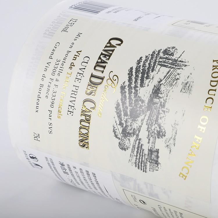 LG Printing Best buy bottle labels cost for wine bottle-1