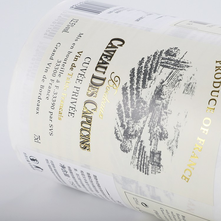 LG Printing metallic food packaging regulations series for wine bottle