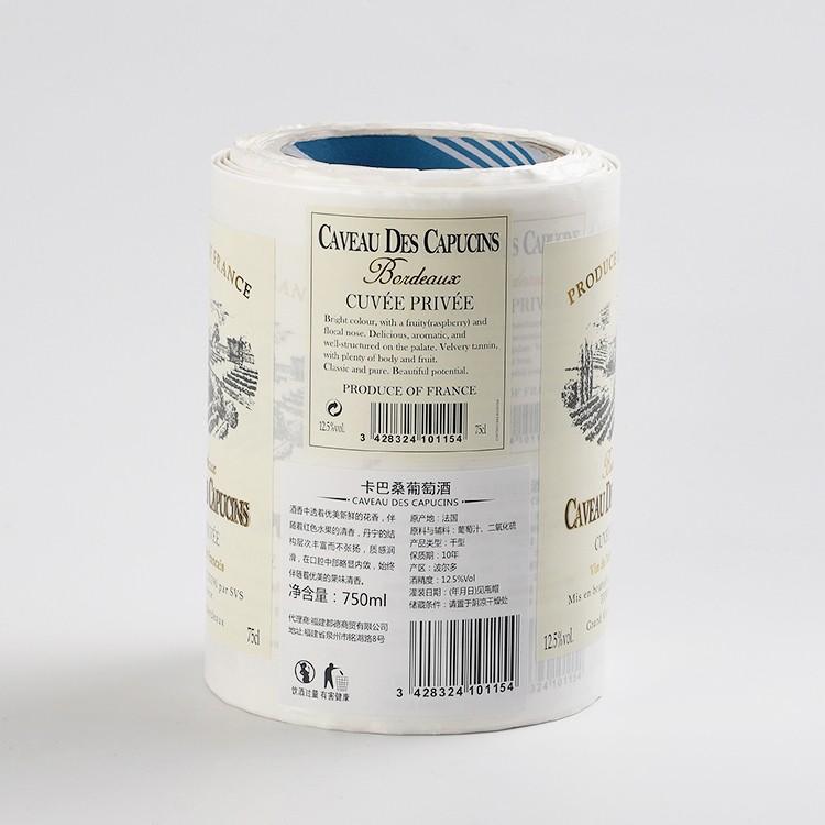 LG Printing Best buy bottle labels cost for wine bottle-2