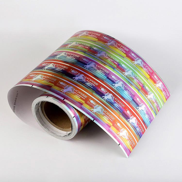 LG Printing Array image334