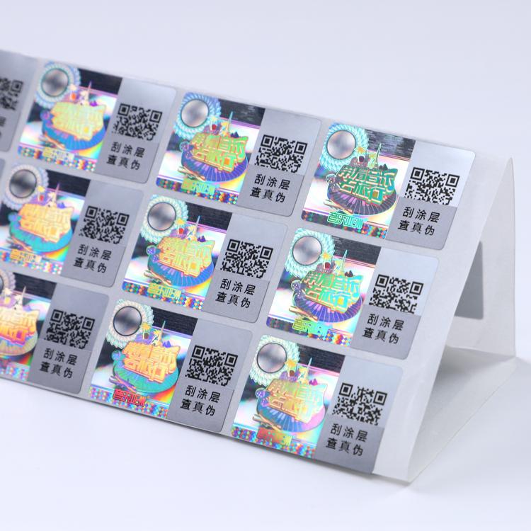 LG Printing Array image98