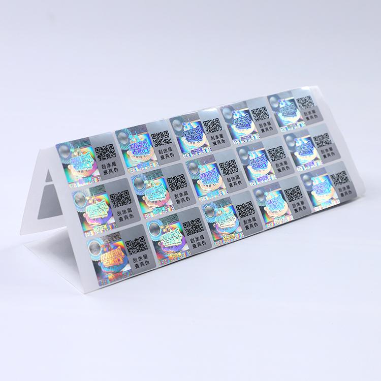 LG Printing Array image271