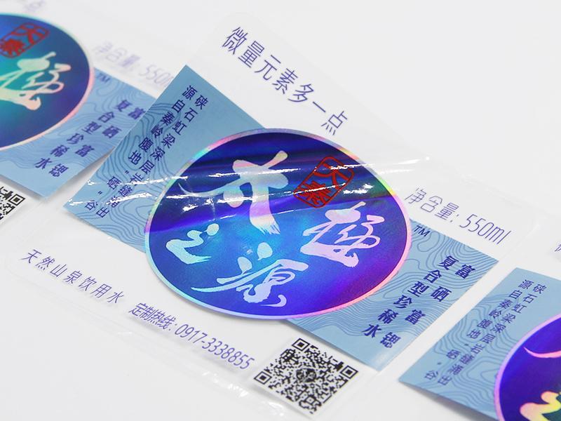 LG Printing Array image587