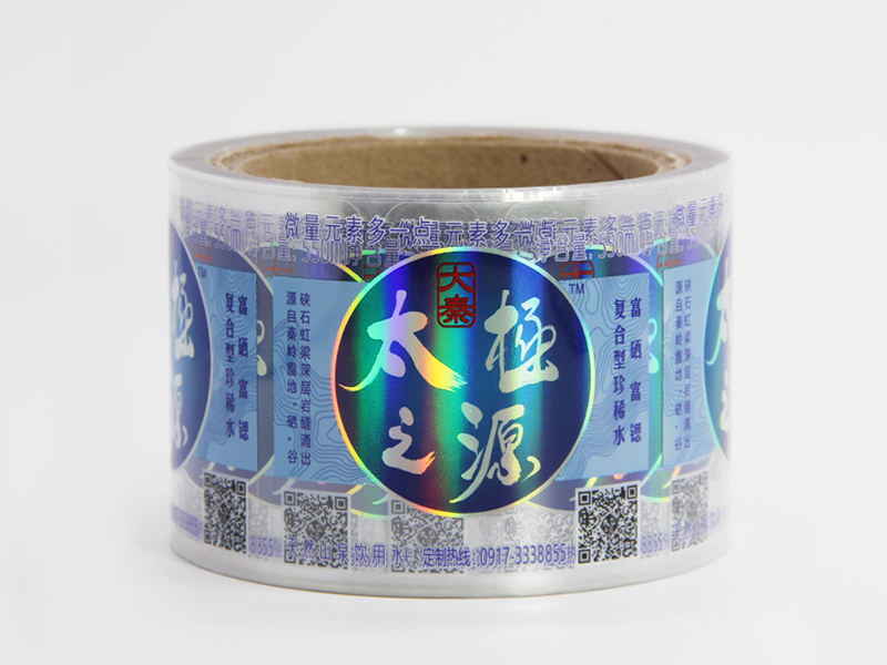 LG Printing holographic sticker labels company for plastic box surface-1