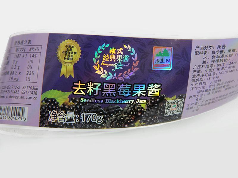 LG Printing Array image317