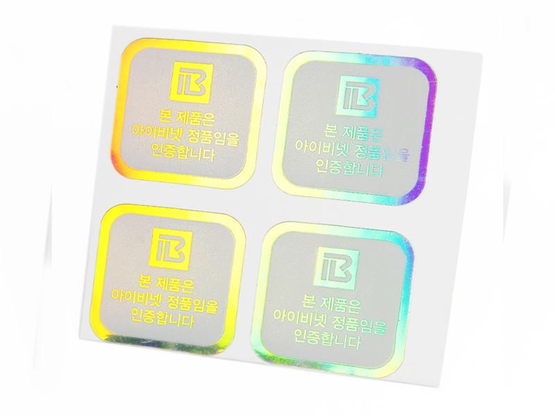 Custom Reflective Rainbow Holographic Stickers Label