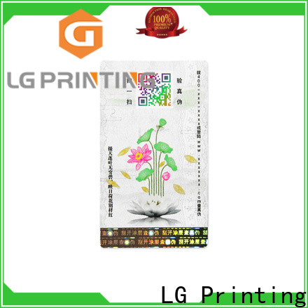 LG Printing industrial labels factory for products